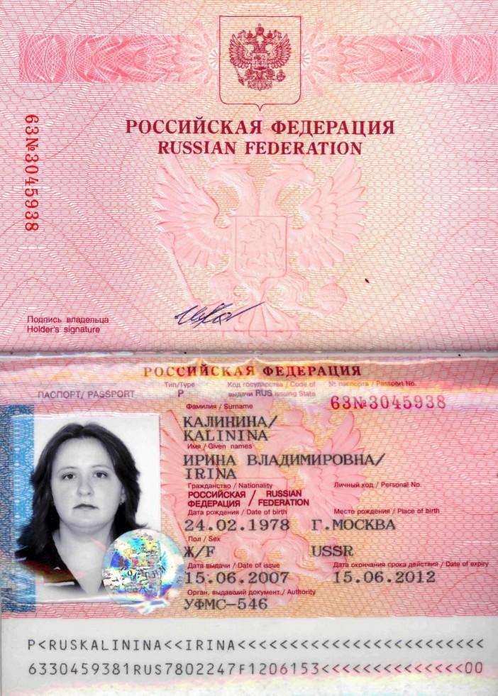 Obrazets_skana_pasporta