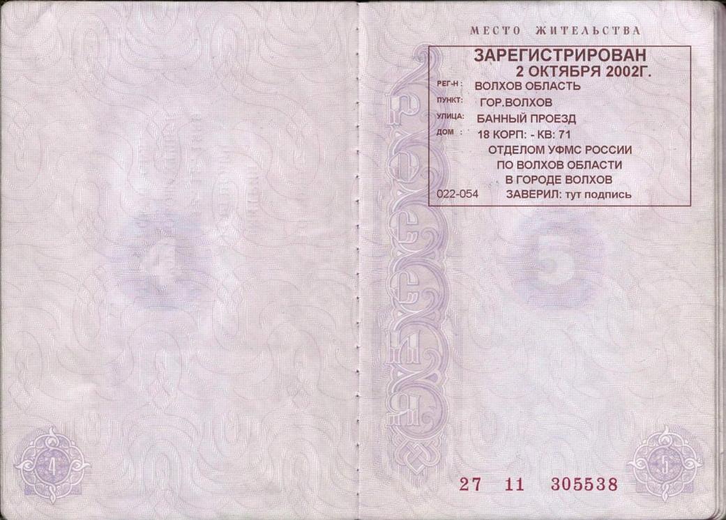 passport_taekwondo_2